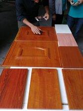 山东橱柜专用木纹转印设备图片