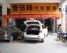 郑州汽车隔热膜奔驰汽车全车玻璃+贴膜前挡AIR80