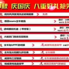 郑州汽车贴膜奥迪Q3贴膜汽车玻璃膜壹伍陆双节特惠图片