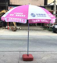 韶关遮阳伞供应商遮阳伞厂商图片