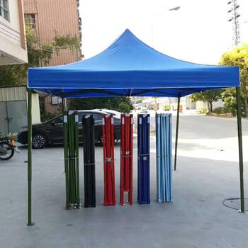 东莞广告帐篷厂家帐篷生产商