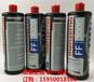 曼澤納研磨劑FF3000油漆鏡面處理拋光蠟