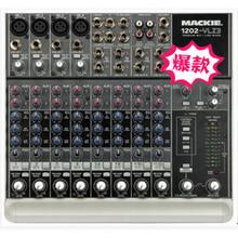 美奇1202-VLZ312路2编组专业调音/舞台调音台