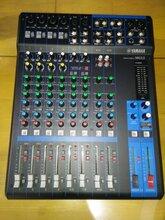 Yamaha/雅马哈MG10XU10路带效果模拟调音台带压限功能调音台图片