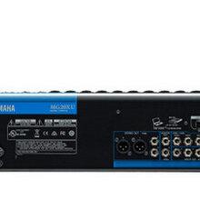 Yamaha/雅马哈MG20XU调音台20路数字效果器乐队商演会议教堂图片