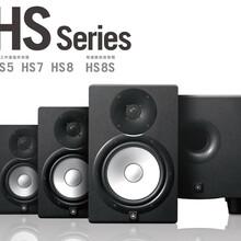 YAMAHA雅马哈新白盆HS7HS-76.5寸有源监听音箱监听音箱图片