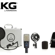 AKG/爱科技C414XLS多指向电容麦克风专业录音话筒舞台剧院图片