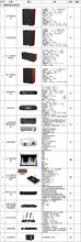 北京四海联腾科技12博12bet开户CALM科盟音响总代理科盟CALM音响图片