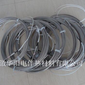 华阳生产MI高温加热电缆铠装加热丝