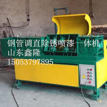 HSCX-50钢管除锈机价格