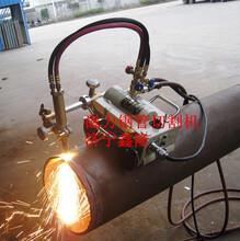 北京哪里卖CG2-11型磁力管道切割机价格多少