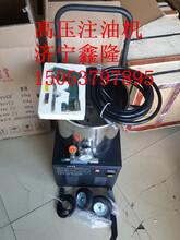 北京哪里卖车辆高压油脂注油器价格多少