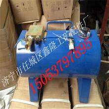 配比器厂家乳化液自动配比器价格