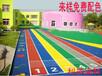 地坪染料,地坪染色剂,油性地坪绿,油漆染料