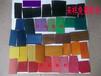 木板染料,红木染料,木喷涂染料,木材染色剂