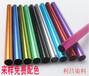 金属染料,电渡染料,锌电渡染料,钝化染料,螺丝染料,钝化螺丝染料