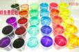 切削液染料,防冻液染料,水箱宝染料,墨水染料