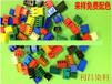 胶染料,塑胶染料,橡胶染料,塑胶电子连接器染料