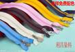拉链染料,高温拉链染料,低温拉链染料,拉头染料,低温涤纶染料,低温分散染料