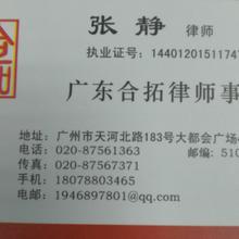 广州海珠区房屋买卖合同法律咨询赔偿差价损失问律师