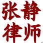 广州白云区黄埔区番禺区经济纠纷律师买卖购销合同法律咨询图片