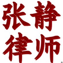 广州越秀区房屋买卖合同法律咨询出售子女房产情况咨询
