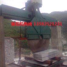 黑龍江橋式石材切割機,哈爾濱圓盤鋸石機,橋式圓盤切石機圖片