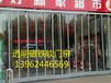 PVC磁吸软门?#20445;?#36752;射上海、苏州、吴江、张家港、昆山)