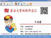 泰安家具行业生产管理软件系统仓库库存管理软件