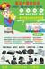 江苏南通超市收银管理软件系统