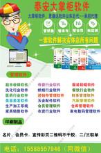 金华婺城区超市收银软件管理系统便利店