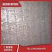 定做合金耐磨板,煤仓料仓内衬专用堆焊耐磨板,质量好价格低