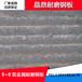 矿山港口码头抓斗料斗10+7堆焊耐磨复合钢板