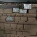 纯铝焊丝1070铝镁焊丝5356铝硅焊丝4043