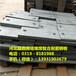 8复合耐磨钢板堆焊耐磨钢板切割钻孔规格齐全