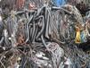 回收福田金属废品废金属边料贵金属稀有金属废旧物资