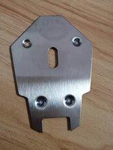 鼠标配重钢板内置钢片配重铁块冲压件生产报价图片