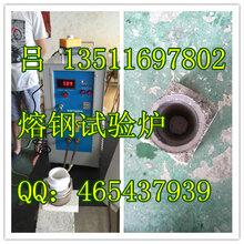 高频熔金炉,25KW熔金炉价格