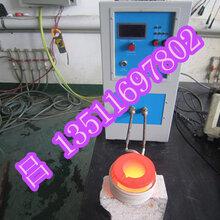 高温实验型熔炼炉,小型试验熔炼炉