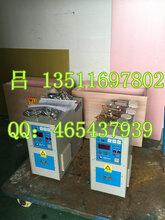 江苏高频熔金炉厂家-镇江天祥