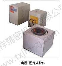 余姚废金属提纯熔炼炉