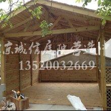 顺义私家花园设计施工木廊架设计地板平台设计施工图片