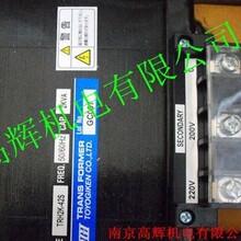 NESE-A201日本NUNOME布目变压器图片