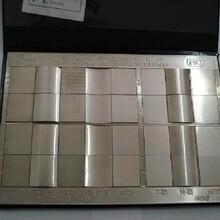 日本金屬電鑄表面金屬比較塊Rmax圖片