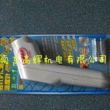 高辉代理日本TANDD温湿度计TR-71WF图片