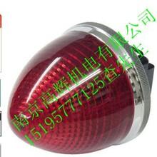 日本丸安MARUYASU指示灯A30PF11Y图片