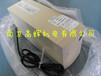 总代理日本FUJI富士电机UPS电源装置DL3115系列