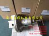日本甲南KONAN电磁阀RV2-03-10A
