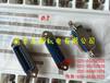 日本DDK连接器57-20240