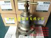 日本甲南KONAN电磁阀VB3-04-10A